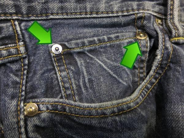 Grebanje na pantalonama